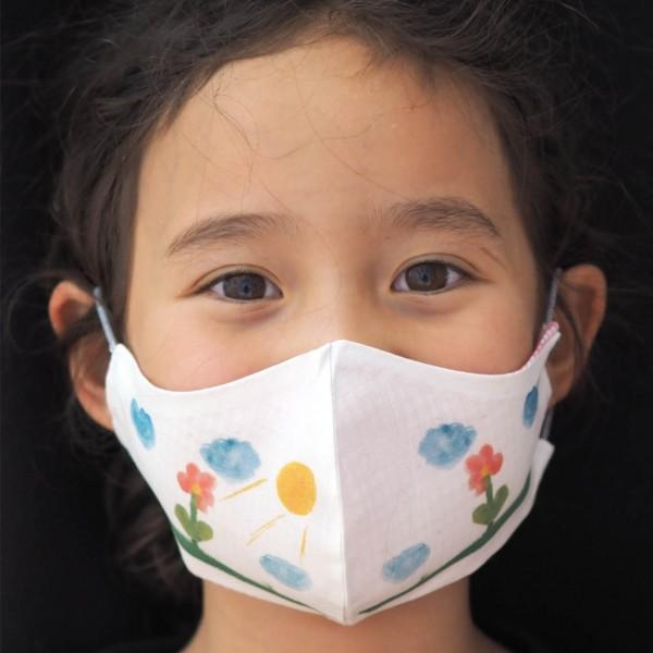 Meine-Kleine-Helden-Maske / Wendemaske: Gestalte Deinen Behelfs-Mundschutz wie es dir gefällt